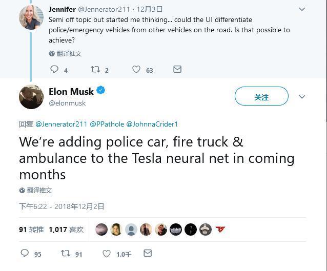 马斯克:未来特斯拉Autopilot可识别警车救护车等