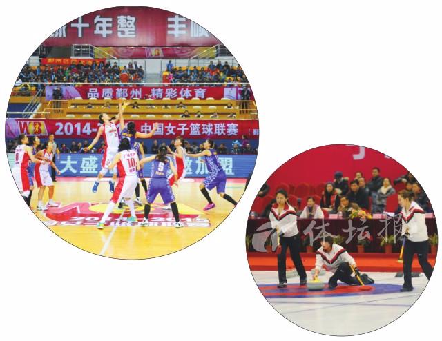 """宁波鄞州:以体育为""""杠杆"""" 撬动城市转型"""