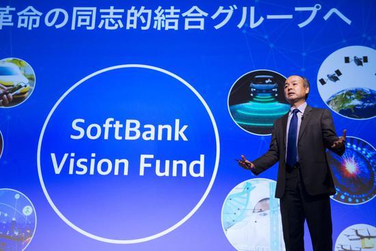 传软银愿景基金将建中国投资团队 明年在上海落地【