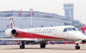 唐山机场前11个月共完成旅客吞吐量550905人次