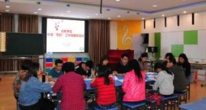 石家庄北新学区打造高素质专业化教师队伍