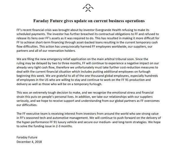 FF:资金紧张 计划让数百名员工无薪休假