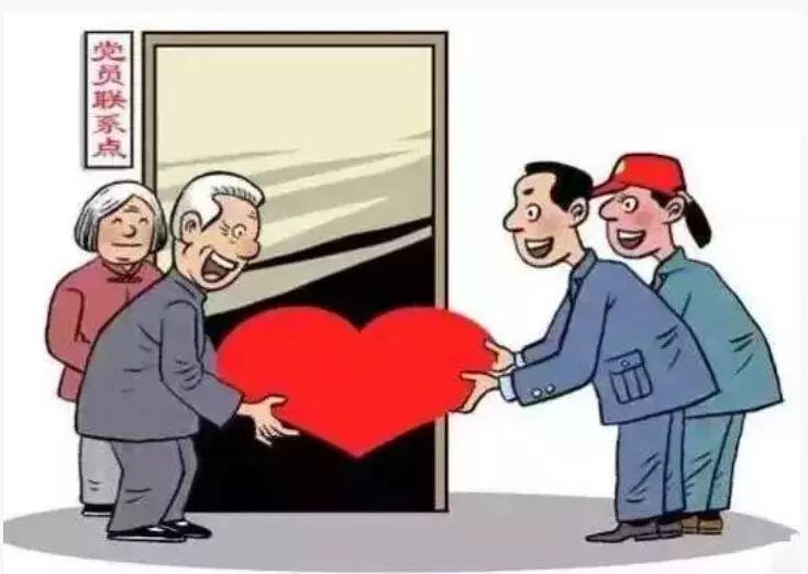名单公布 衢州选派社区党组织第一书记