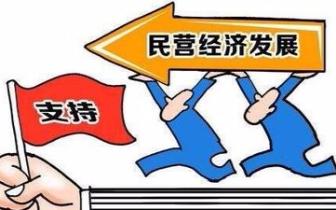 唐山民营经济跨上新台阶 实缴税金同比增长50.4%