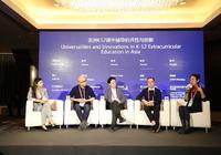 GES |新东方在线陈婉青:做低龄教育产品 让孩子的学习变得简单
