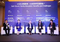 GES | 新东方范亚飞、应光:家庭教育既是科学也是艺术