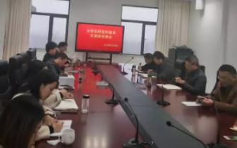 潜江市委党校召开党性教育实训课评课会