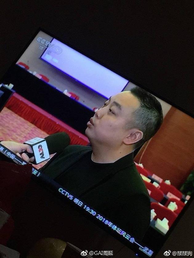 GAI发文调侃与刘撞脸:我没有上过体育新闻!
