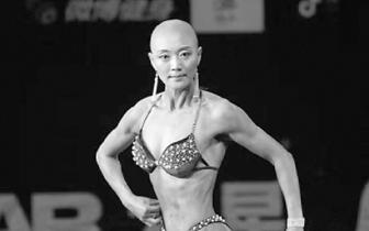 """光头、素食、女画家、卧推200斤 杭州这位""""金刚芭比""""有个性"""
