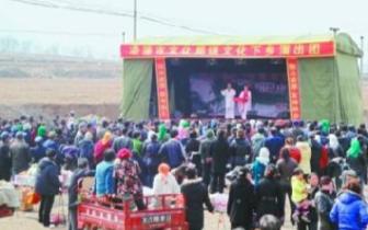 2018免费送戏下乡惠民活动落幕