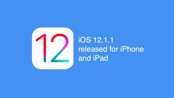 苹果突然发布iOS 12大更新:惊喜真多!
