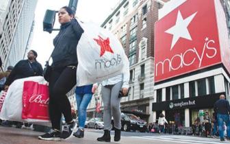 梅西百货败走中国市场 先关闭官网再关天猫旗舰店