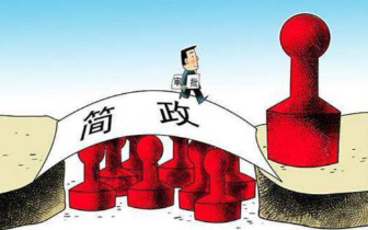 琼中举办行政审批扩展服务平台项目培训班