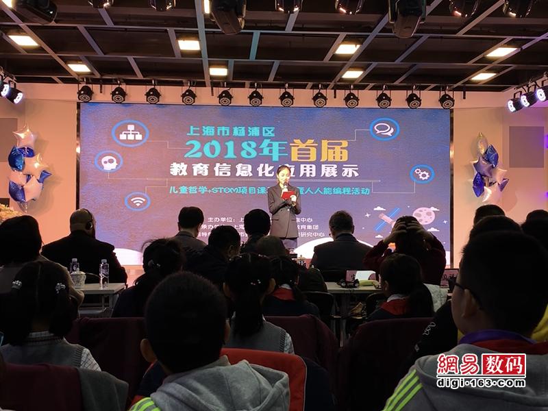 苹果深度合作上海小学:让iPad走进课堂,信息化应用成果展示
