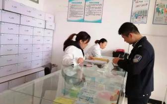湘潭经开区开展麻精药品清查行动
