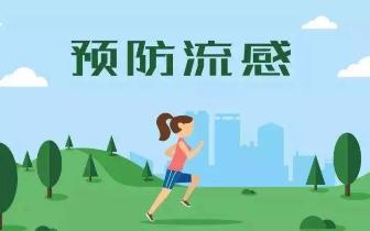 江西省疾控中心提醒:防范人感染禽流感等传染病