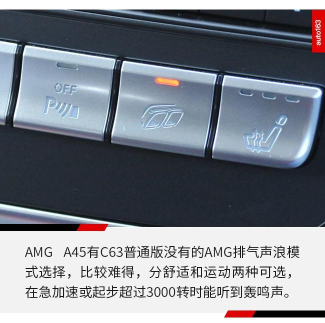 令人血脉偾张 奔驰AMG全系体验之珠海站(未完)