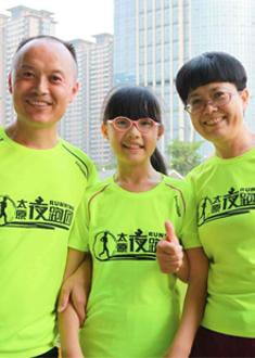 李冰凌:邂逅马拉松,我们一家4口跑步遇见美好