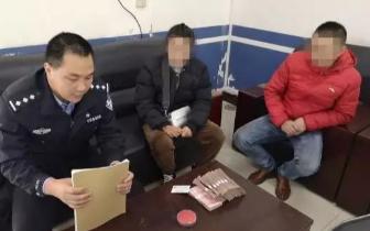 潜江警方千里追踪为群众追回10万被骗款