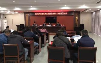 桂林首例债务人自行申请破产案件在七星法院审结