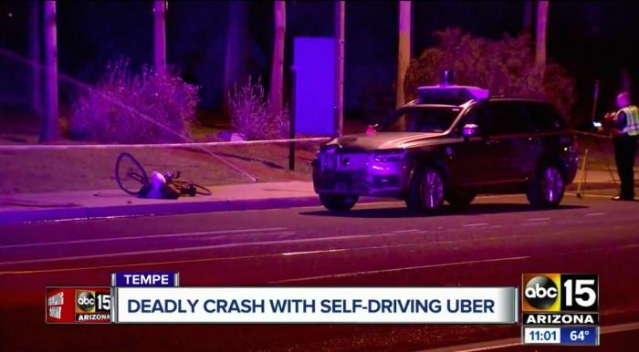车速不超过40公里 Uber即将恢复无人驾驶测试