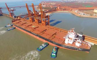 曹妃甸港区加速转型 打造六大商品交易中心