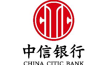 """中信银行十四项举措支持民营企业 打造服务民企""""最有"""