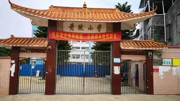 广东一男子进小学找妻子被阻拦 开枪杀死副校长