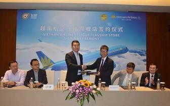 越南航空与飞猪签署旗舰店合作协议