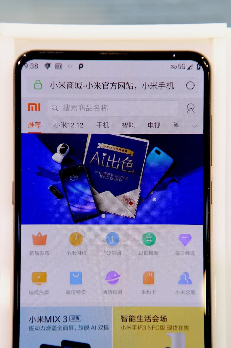 小米首次展示5G版MIX 3:首发骁龙855,下载可达2Gbps