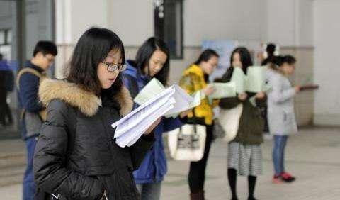 考研存在专业间、高校间、地区间冷热不均问题