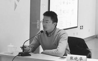 能源革命对外开放百家论坛之六十六(上)