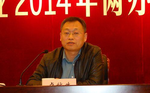 山西省工信厅副厅长卢秋生任太原市副市长