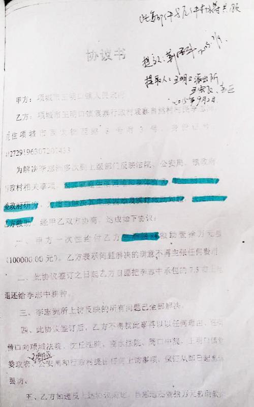河南访民拿政府救助款获刑案再审宣判:改判4年