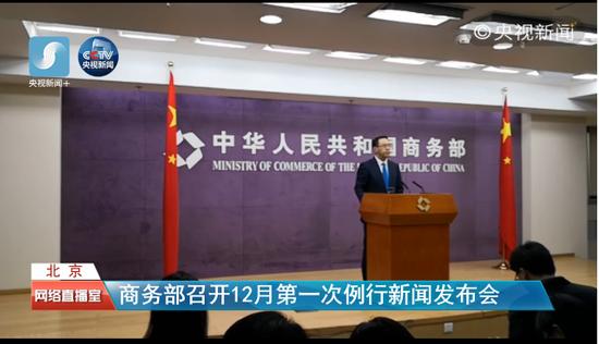 中美若90天内无法达成协议将有何影响?中方回应