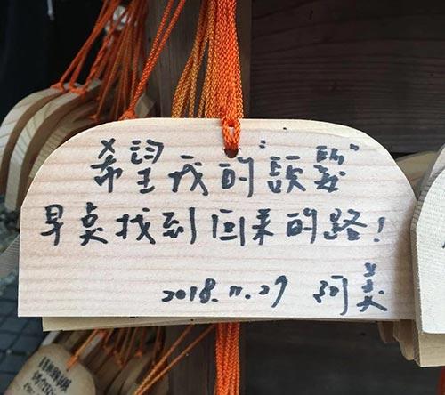 亚洲秃顶率第一 日本人拜起了