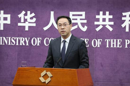 商务部:对中美在90天内达成经贸协议充满信心(实录)