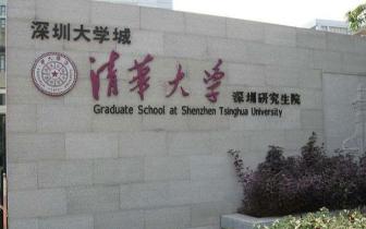 双一流建设不断发展 知名高校纷纷建设国际校区