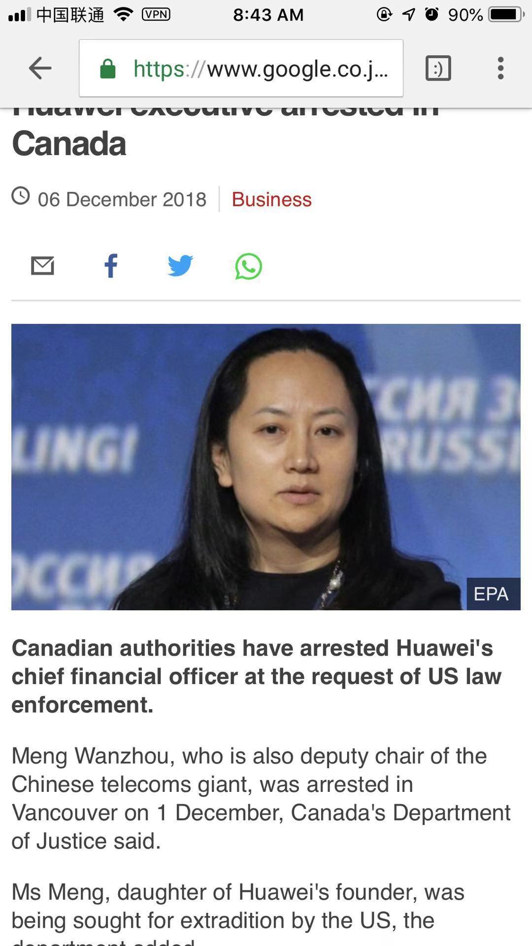 华为确认孟晚舟被加当局扣留 面临美方未明指控