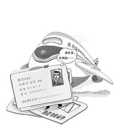 男子为方便飞机上行窃 伪造身份证乘机23次
