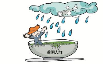 """孝昌""""全域扶贫""""补齐非贫困村短板"""