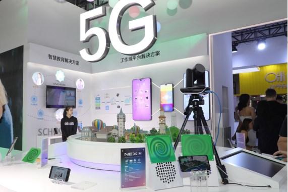 vivo 5G手机亮相 实现5G高清视频直播