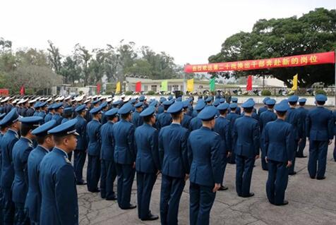 驻香港部队组织进驻香港后第20次军官轮换
