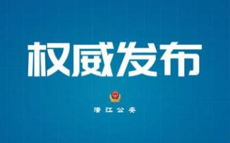 潜江警方抓获省公安厅通缉涉黑恶逃犯王勋龙