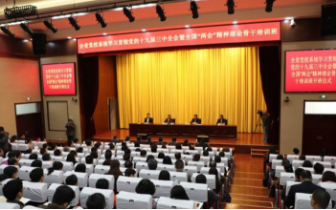 潜江基层文化工作者培训班开班仪式在市委党校举行