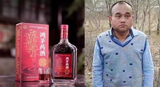"""今日之声:""""鸿茅药酒""""拟被表彰为内蒙优秀民营企业"""
