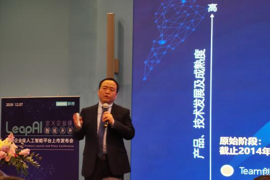 押注AI转向B端市场,联想推出企业级AI平台LeapAI