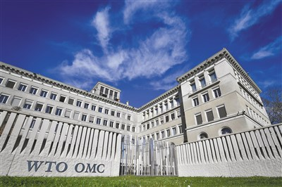 WTO总部大楼(来源:网络)