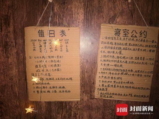 """高校男生寝室创意走红 被誉""""最美居酒屋"""""""