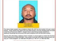 枪杀8岁华裔男童 美国洛杉矶凶手被判罪名成立